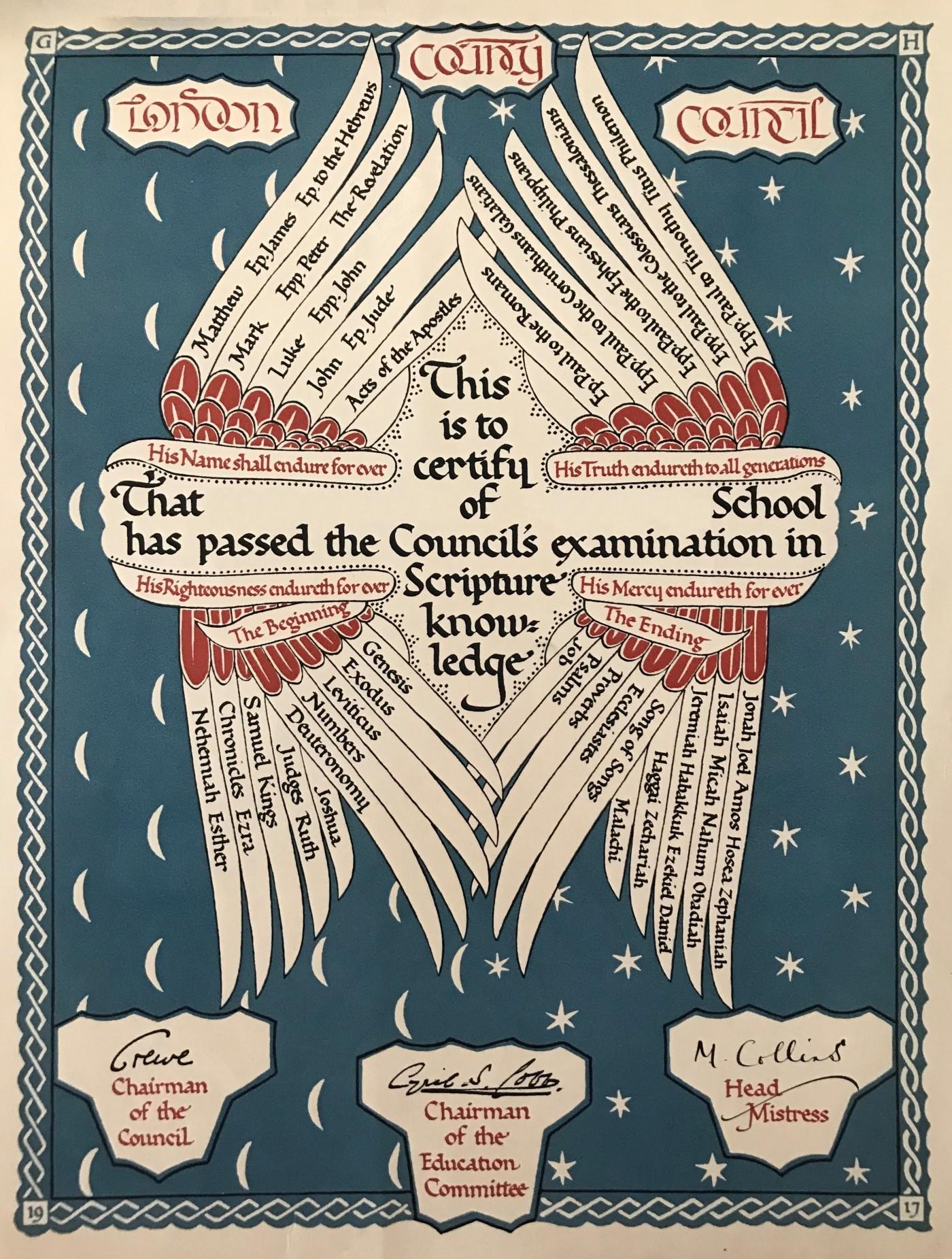 09 LCC Scripture certificate 1917